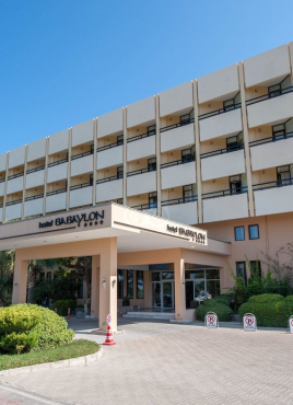 Babaylon Hotel 4* - собствен транспорт