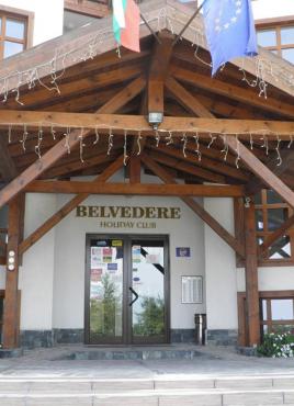 Белведере Холидей Клуб 4*, Банско