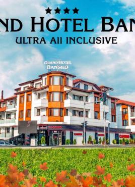Гранд Хотел Банско 4*