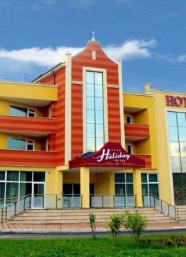 СПА Хотел Холидей 4* - Велинград