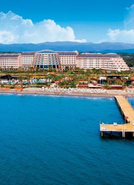 Long Beach Resort & Spa - собствен транспорт