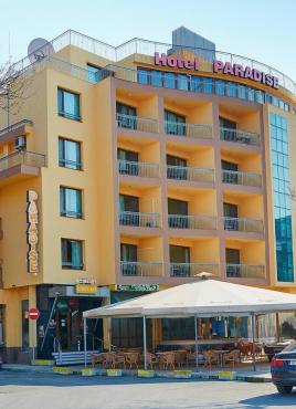 Хотел Парадайс 3*