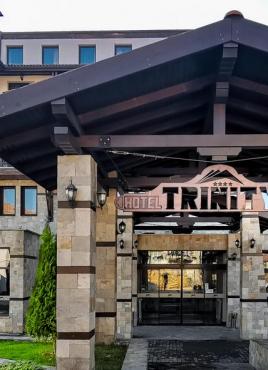 Хотел Тринити 4*, Банско